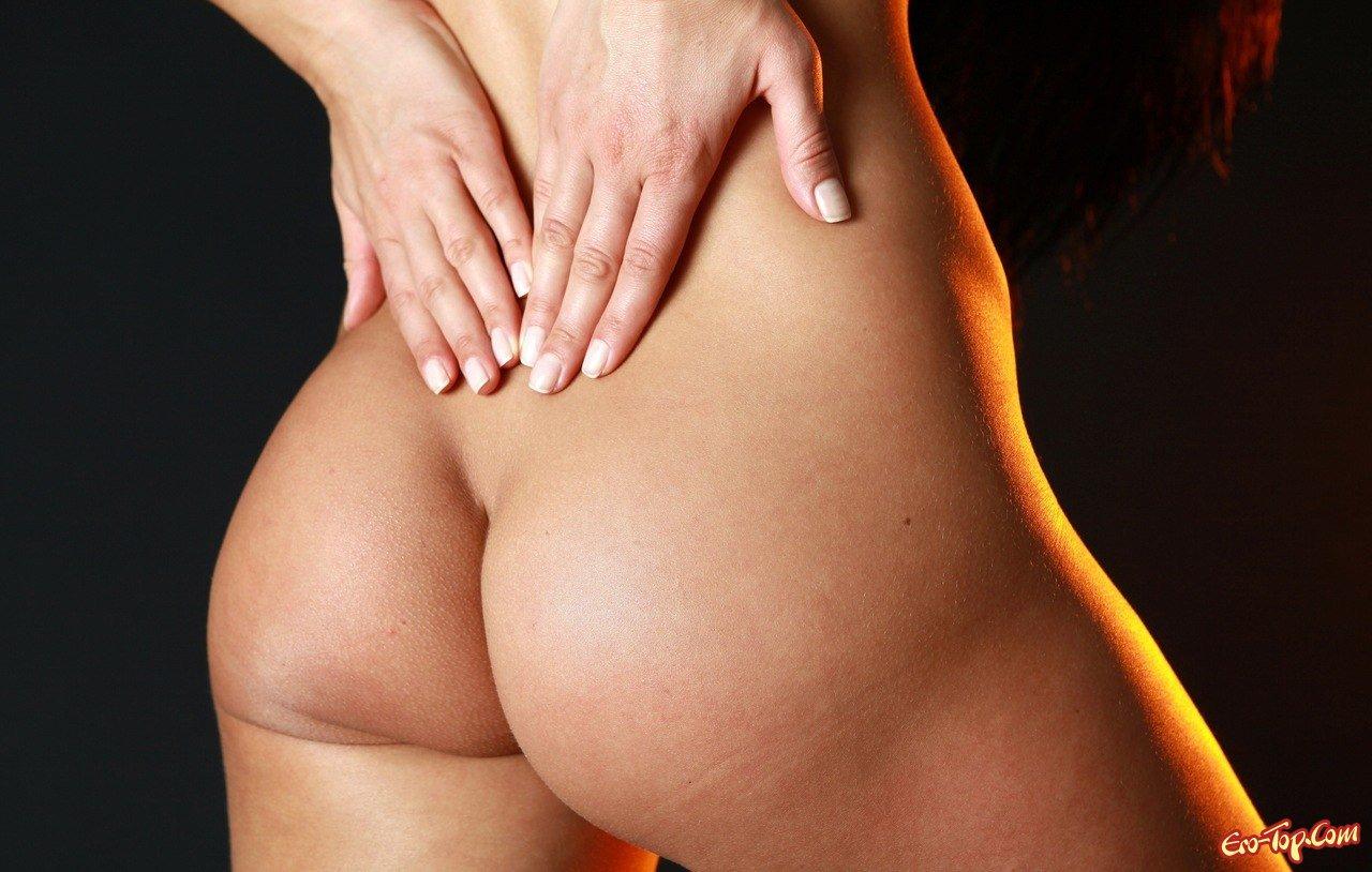 Девичьи задницы секс-фото